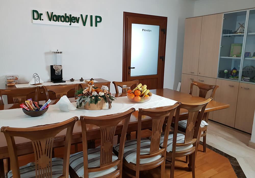 اتاق ناهار خوری بیمارستان VIP Vorobjev